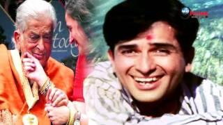 Celebrity birthday: 78 के हुए सदाबहार नायक शशि कपूर | shashi kapoor turns 78