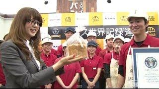 愛知県安城市にある人気のパン屋さん「パンのトラ」が、「24時間で最も...