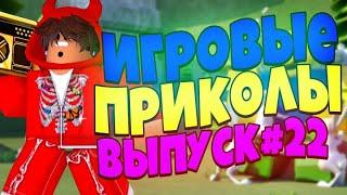 😄ИГРОВЫЕ ПРИКОЛЫ №71 [18+] BEST GAME COUB   Приколы из игр