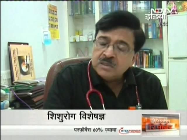 Save Child Labour; Dr. Ravi Malik CMD Malik Radix Healthcare Pvt. Ltd. at NDTV