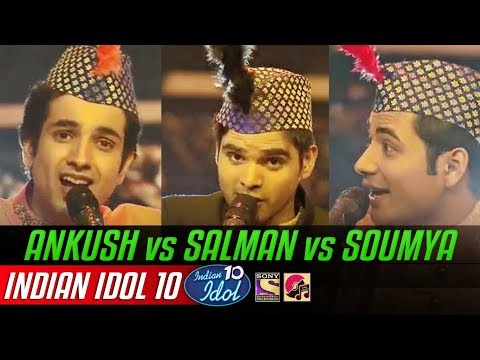 Qawali Special - Ankush vs Salman vs Soumya - Indian Idol 2018