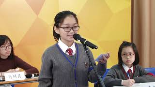 Publication Date: 2020-03-17 | Video Title: 保良局主辦第九屆全港小學校際辯論賽16強(5)