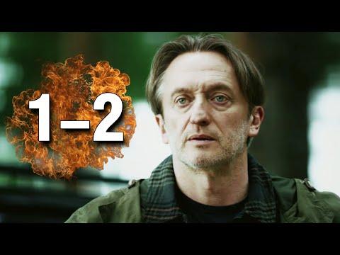 НЕРЕАЛЬНО КРУТОЙ СЕРИАЛ! 'Фальшивомонетчики' (1-2 Серия) Российские детективы, кино новинки, боевики - Видео онлайн