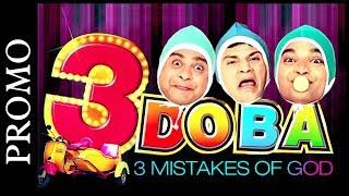 Promo : 3 Doba - 3 Mistakes of God - Superhit Urban Gujarati Film  2017 -Chetan Daiya- Nirav