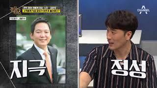 김민우가 회사에서 인정받기 위해 한 눈물 나는 노력은?