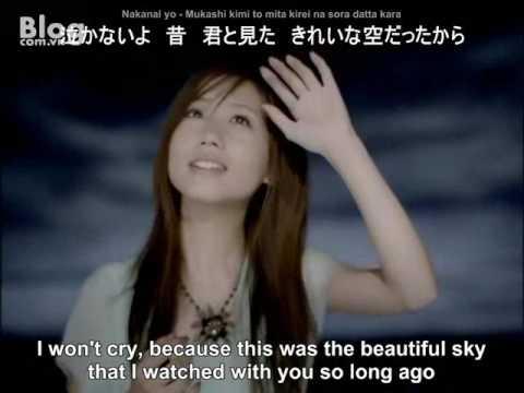 Popular Videos - Ai Otsuka