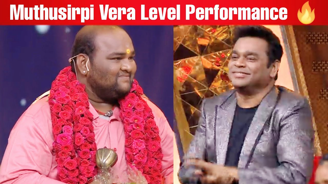 Download Super singer 8 muthusirpi performance | Mannithuli mannithuli song | AR Rahman