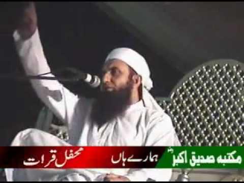 Maulana Tariq Jameel 12/12 my Favorite Bayan