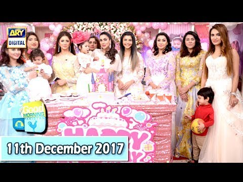 Good Morning Pakistan - 11th December 2017 - ARY Digital Show