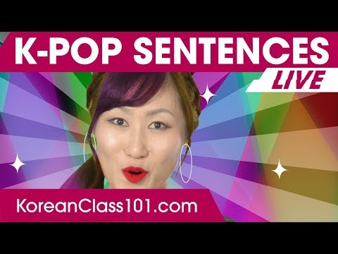 Must-Know K-Pop Sentence Structure 🔴 | Learn Korean LIVE @1pm KST on Thu.