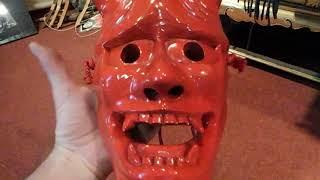 Japanese Noh Mask Hannya