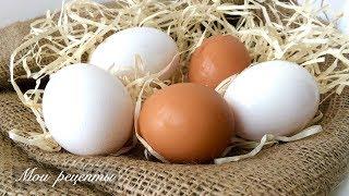 Сколько Минут Варить Яйца Всмятку и Вкрутую + ПОЛЕЗНЫЕ СОВЕТЫ!