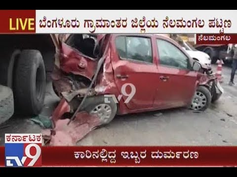 Brutal Serial Accident in Nelamangala 2 Dead on Spot, 4 Injured