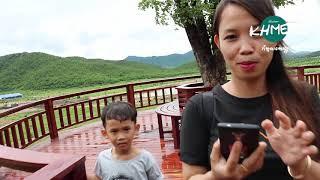អន្លង់ភ្ញៀវ- កំពូលពេជ្យ- Kampoul Pich  Resort in Cambodia 2018