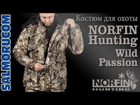 костюм для охоты Norfin Hunting Wild Passion