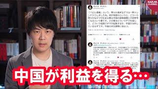 中国に危機感を持つ日本人が中国を喜ばせている?