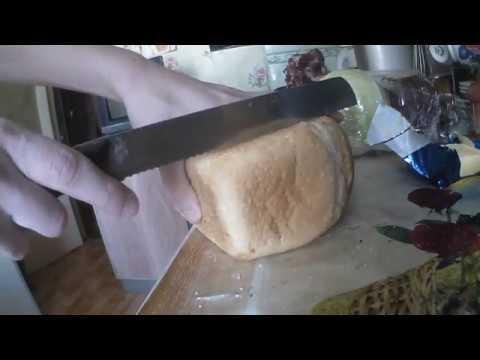 Как приготовить Хлеб С маслом