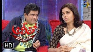 Alitho Saradaga |  27th November 2017| Actress  Swathi l Full Episode | ETV Telugu