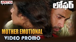 Mother Emotional Video || Loafer Songs HD