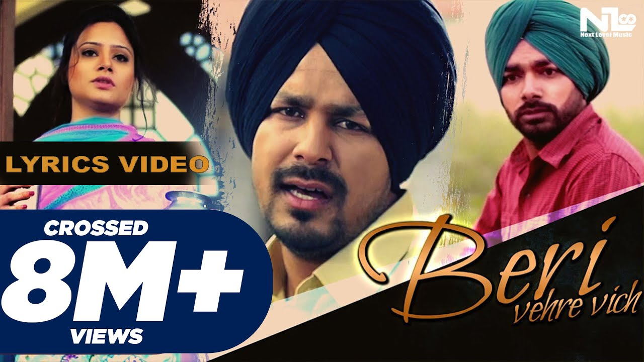 Veet Baljit - Beri  (Lyrical Video) | latest Punjabi Songs 2020 | New punjabi songs