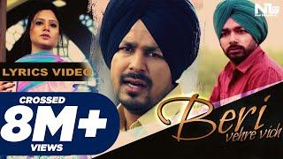 Veet Baljit - Beri  (Lyrical Video) | latest Punjabi Songs 2020 | New punjabi songs