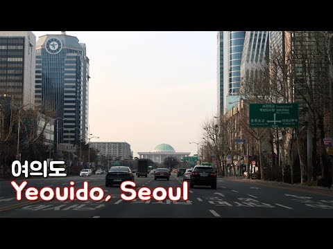 Driving in Seoul - Yeouido | The center of Korean politics and finance