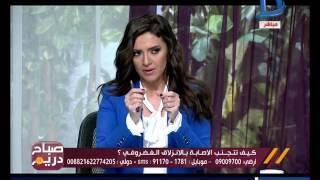 صباح دريم | دكتور محمد صدقي: ألم العصب الخامس 3 اضعاف ألم الولادة.. تعرف على أعراضه