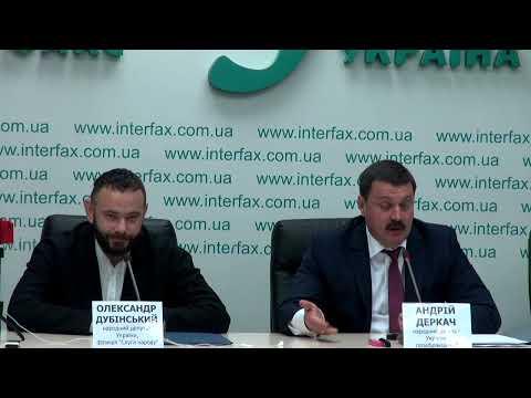 """Нові факти про міжнародну корупцію, """"Бурісму"""" та схему доведення України до банкрутства"""