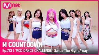 [ENG]['MCD DANCE CHALLENGE' TWICE - Dance The Night Away] KPOP TV Show   #엠카운트다운 EP.713   Mnet 21061