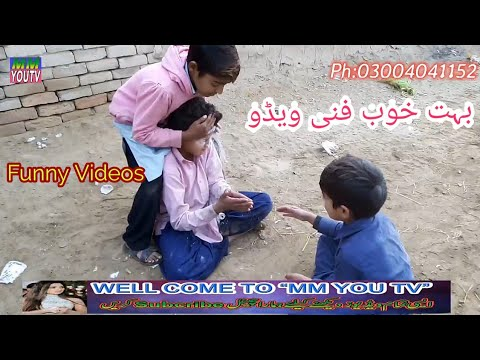 Funny Videos | Funny video clips | Saraiki funny video |New Funny video | comedy videos