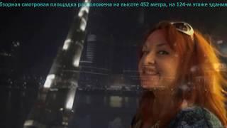 Путешествие по Дубаю.    1 часть.(Кто в будущем собирается посетить Дубай, тому может послужить это видео ориентиром в посещении интересных..., 2016-11-01T17:04:31.000Z)
