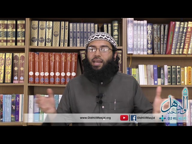 THE QURAN, A Manual For Life || Ustadh Ehsan Arshad