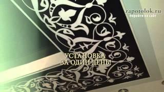 видео натяжные потолки Москва www