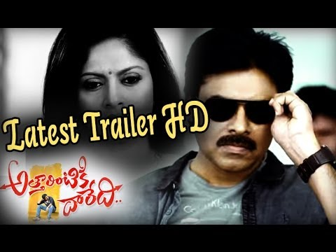 Attarintiki Daredi Latest Trailer HD | Pawan Kalyan, Samantha, Brahmanandam, DSP Travel Video