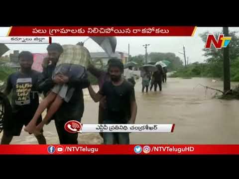 Heavy Rainfall Leads