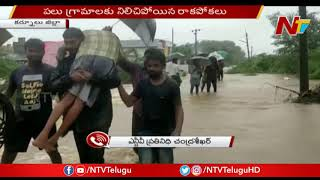 Heavy Rainfall Leads to Flooding In Kurnool District | NTV