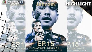 JAHROM | PLAY OFF | THE RAPPER