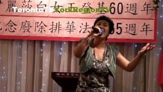 Performance, 20120629
