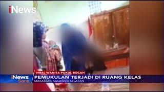 VIRAL! Ibu-ibu Aniaya Siswi SD Dalam Ruang Kelas di Makassar - iNews Sore 29/12