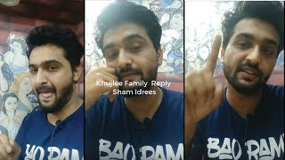 Khujlee Family Reply To Sham Idrees Roast