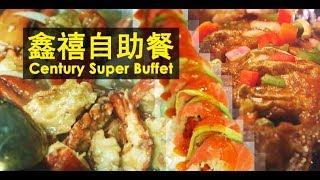 Asian Kitchen - Century Super Buffet
