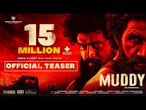 Muddy | Official Teaser | Dr.Pragabhal | Yuvan | Ridhaan Krishna | PK7 | Ravi Basrur | San Lokesh