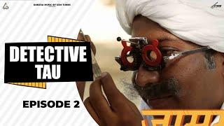 एपिसोड : 02 || जासूस ताऊ || Detective tau || Haryanvi web series episode 2 || Ranjha Music