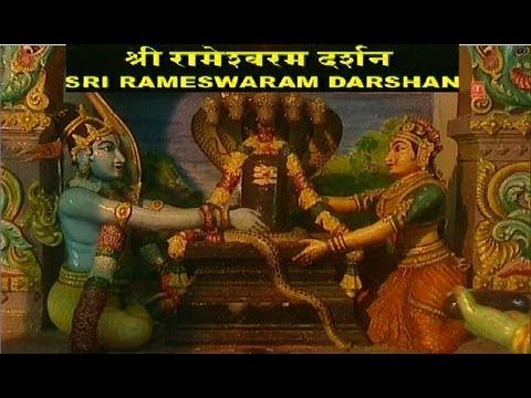 Rameshwaram Darshan
