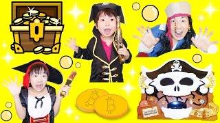 ★海賊ごっこ!「伝説の大海賊の秘宝はどこだ~??」★The treasure of the legendary Great Pirates★ thumbnail