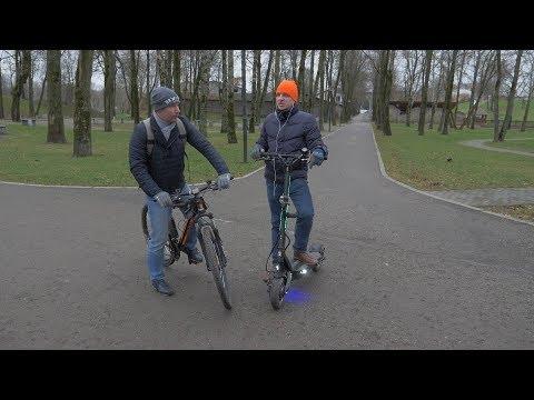 Микротранспорт города. Электро самокат или велосипед?