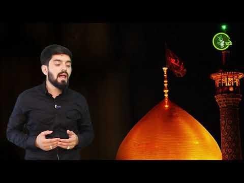 Kərbəlayi Rəmzi | Məktəlün vade matemdir Hüseyn