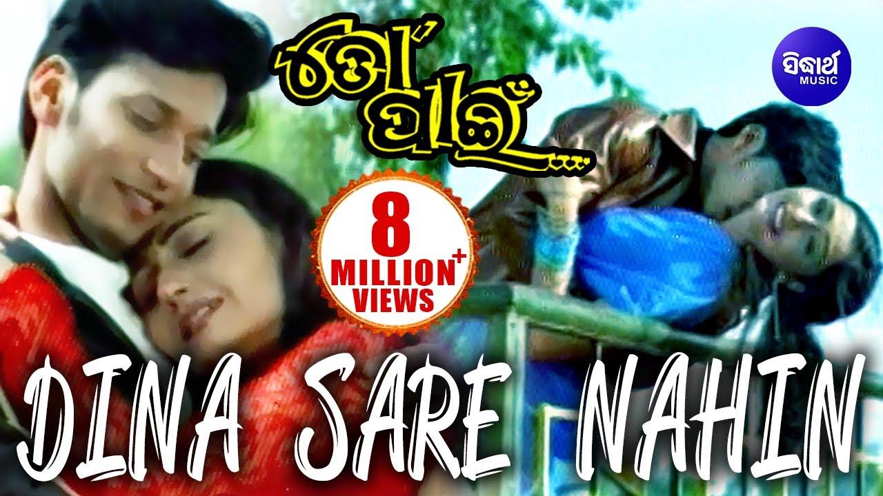 DINA SARE NAHIN | Romantic Film Song I TO PAEEN I Pratyush, Namrata Thappa | Sidharth TV #1