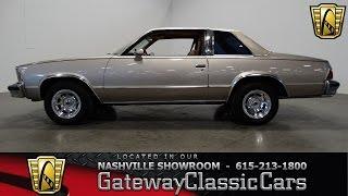 1978 Chevrolet Malibu-#220-Gateway Classic Cars, Nashville