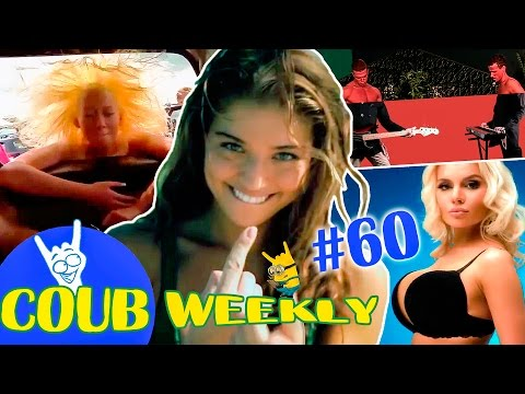 Coub Weekly  60 Лучшее за неделю.  Подборка коуб приколов 2016